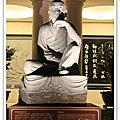 2012.02.04佛陀紀念館
