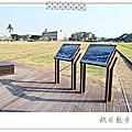 2012.09.30打狗鐵道故事館+2012台灣設計展