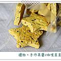 2012.11.07奇物樹蕃茄+禮物
