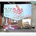 2013.07.07類甜點聯展