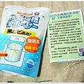 2010.05.24泡泡玉洗衣槽清潔劑試用
