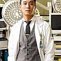 電視劇~2013 醫學團隊(medical top team)