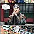 [相關訊息]我是王
