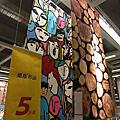 2014春-IKEA特價布