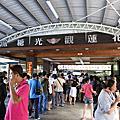 1050730_縱谷花蓮線