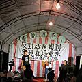 1050903_美華新村-塭仔圳音樂會