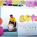 光復新村+921地震園區+民生社區+新時代展覽