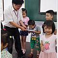 107-06-10 讀經班同心園活動
