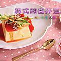 夏至料理-韓式辣醬拌豆腐