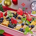 草莓麵包布丁-德律風根蒸氣烤箱