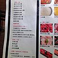 20140525 鍋苑日式火鍋