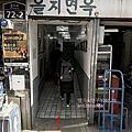 咖啡韓藥房惠民署喝咖啡