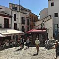 西班牙 Granada Teteria - Las Cuevas