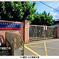 台鐵 台北機廠