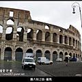 義大利之旅第二天
