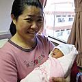 樂樂來報到 新生兒日誌