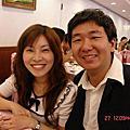 長瀚婚禮200710