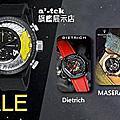 安格時計   官方資訊