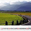 台灣公路桌曆2014