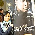 2009.12.06 資訊展&潘瑋柏演唱會