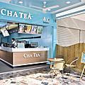 商業攝影|春茶
