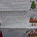 這一年我們寫信給國外的耶誕老公公