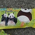 久違了~動物園!