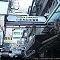 小香港維多利亞茶餐廳生日餐