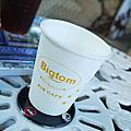Bigtom美國冰淇淋文化館