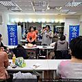 2013/01/27彩妝講座