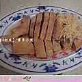 金山鴨肉.熱炒【金山.金包里】