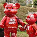 2018泰迪熊