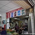 120607關山臭豆腐