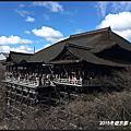 2015京都大阪遊