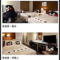 160405三井花園飯店