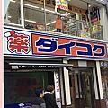 2017.10京阪遊