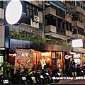181006加勒比海餐酒館