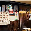 180827京都屋