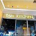 190207YABI Kitchen