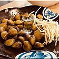 200501立川黃金鍋