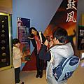 20120227 宜蘭及台北十三行博物館