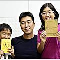 富邦人壽「增開鑫」年金保險。為孩子存下教育基金