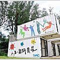 【TYAC桃園青年體驗學習園區】43項安全高低空探索設施-放膽來挑戰!