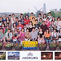 20100616-0620-日本九州之旅