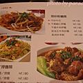 20080511京采香港茶餐廳(美麗華店)