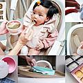 韓國monee100%白金矽膠寶寶餐具