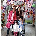 20171229 汐小附幼歲末闖關迎新年