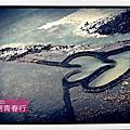 澎湖青春行
