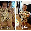 20130509-10在家吃香蕉穿拖鞋(OXO水杯)