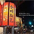 2013-01 台南歡迎商務飯店